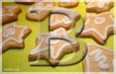 Рождественское печенье